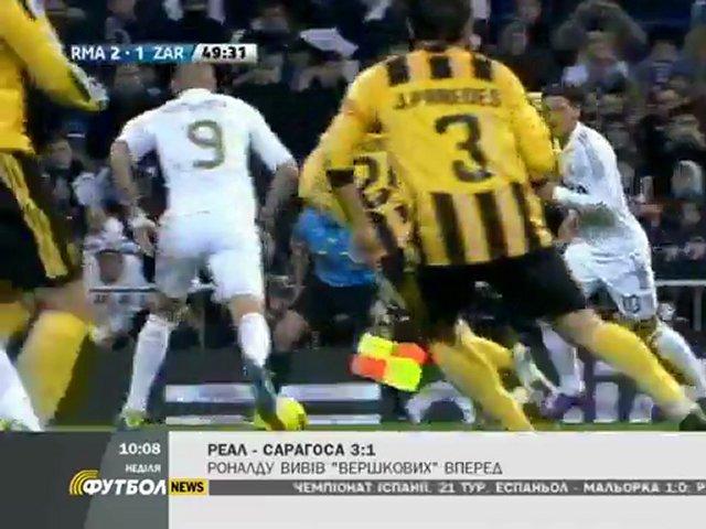FOOTBALL NEWS – 2011.01.29