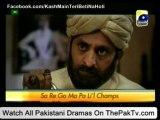 Kash Main Teri Beti Na Hoti Episode 78 By Geo TV - Part 1/2