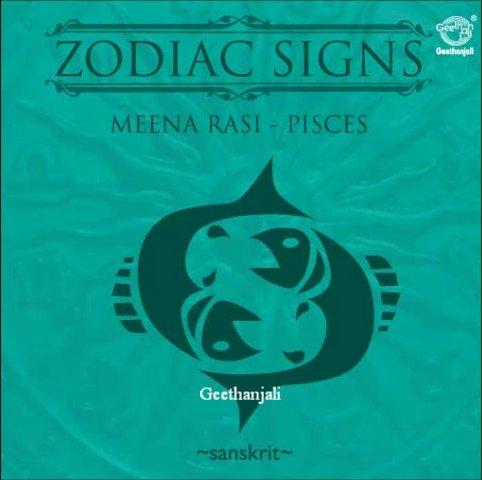 Zodiac Signs Meena Rasi Pisces Sanskrit