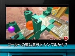 Trailer japonais 2 de Crush3D