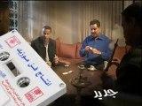 music chaabi maroc Yamna 01