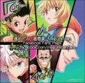 35. ハンター☆体操 / Hunter x Hunter 2011 Original Soundtrack