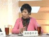 愛川欽也 パックイン・ジャナル 2012021  2/8