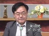 愛川欽也 パックイン・ジャナル 20120211 6/8