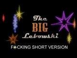The Big Lebowski - F*CKING SHORT VERSION