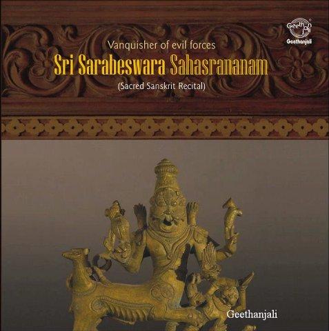 Sri Sarabeswara Sahasranamam — Sanskrit Spiritual