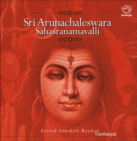 Arunachaleshwara Sahasranamavalli — Sanskrit Spiritual