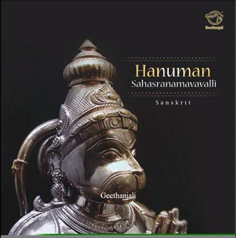 Hanuman Sahasranamavalli — Sanskrit Spiritual