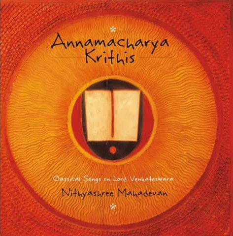 Annamacharya Krithis By Nithyashree Mahadevan — Sanskrit