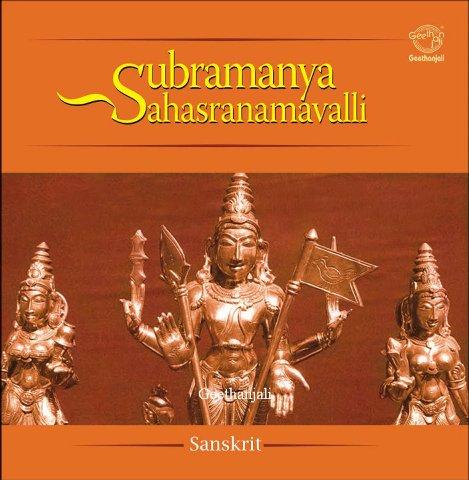 Subramanya Sahasranamavalli — Sanskrit Spiritual