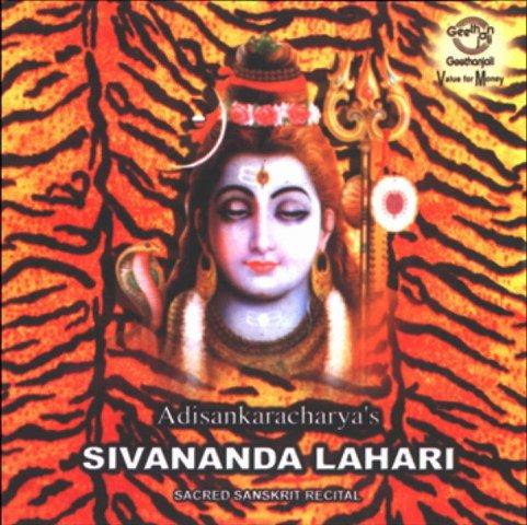 Adi Shankaracharya's Sivananda Lahari — Sanskrit Spiritual