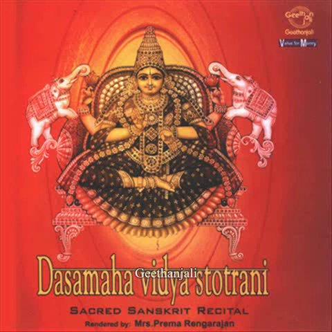 Dasamaha Vidya Stotrani — Sanskrit Spiritual