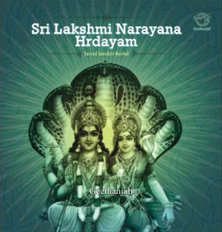 Sri Lakshmi Narayana Hrydayam — Sanskrit Spiritual