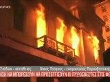 Athènes en feu tandis que le parlement adopte le plan daustérité
