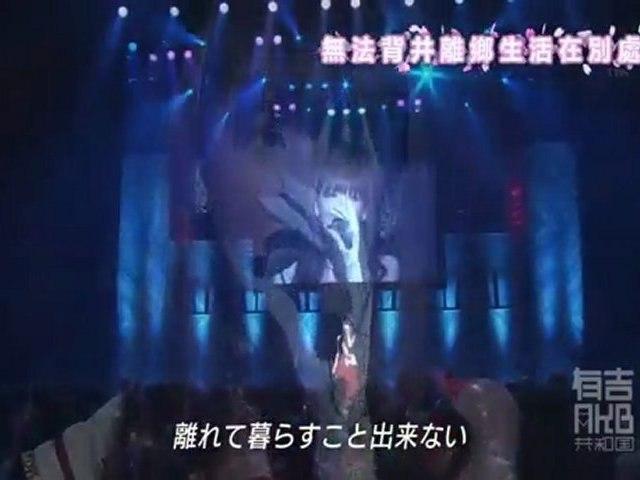 Haruna Kojima - watarasebashi