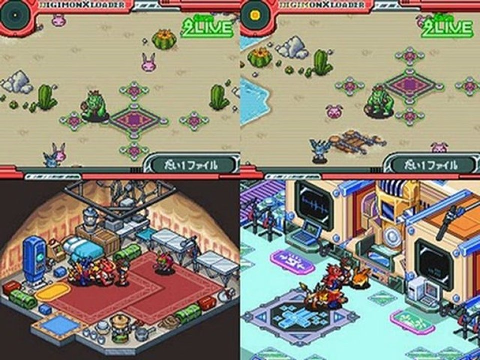 Digimon Story Super Xros Wars Blue Japan Ds Rom