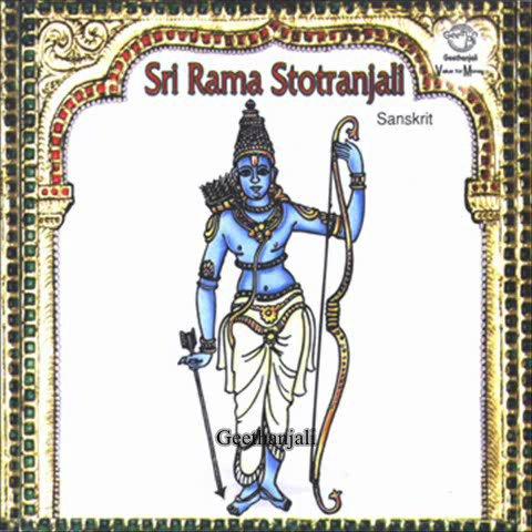 Sri Rama Stotranjali — Sanskrit Spiritual