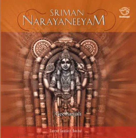 Sriman Narayaneeyam — Sanskrit Spiritual