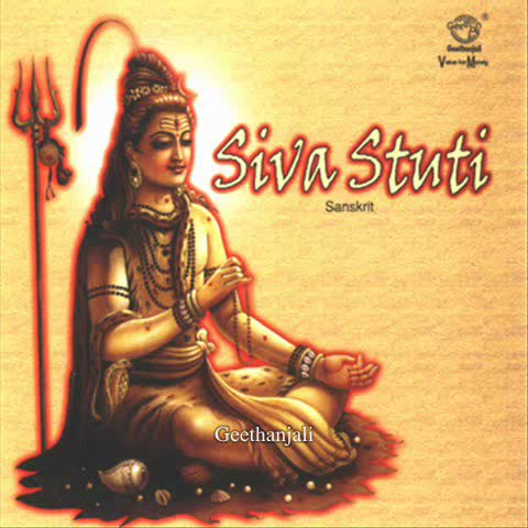 Shiva Stuthi — Sanskrit Spiritual — Lord Shiva