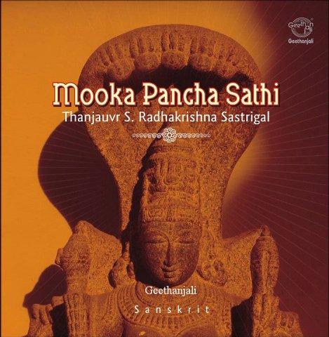 Mooka Pancha Sathi — Sanskrit Spiritual