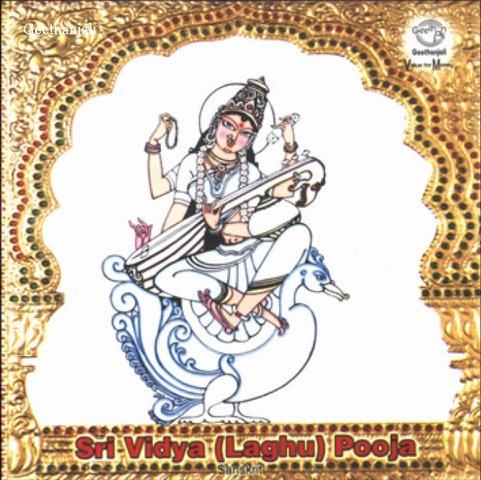Sri Vidya laghu Pooja — Sanskrit Spiritual
