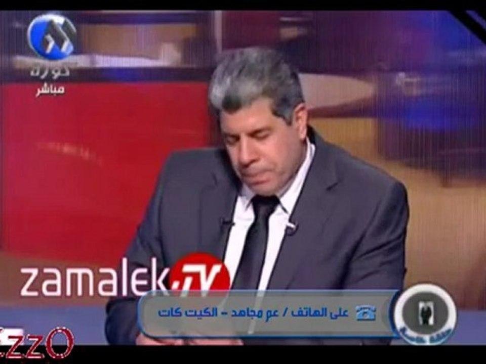 مشهد شوبير فى فيلم الكيت كات مشهد نادر