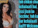 Sherlyn Chopra ABUSES Katrina Kaif