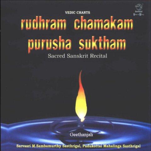 Rudram Chamakam Purusha Suktam — Sanskrit Spiritual