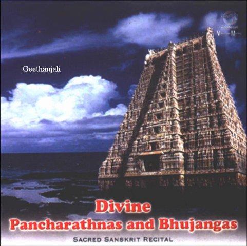 Divine Pancharatthnas and Bhujangas — Sanskrit Spiritual