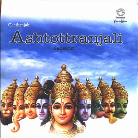 Ashtottranjali — Sanskrit Spiritual