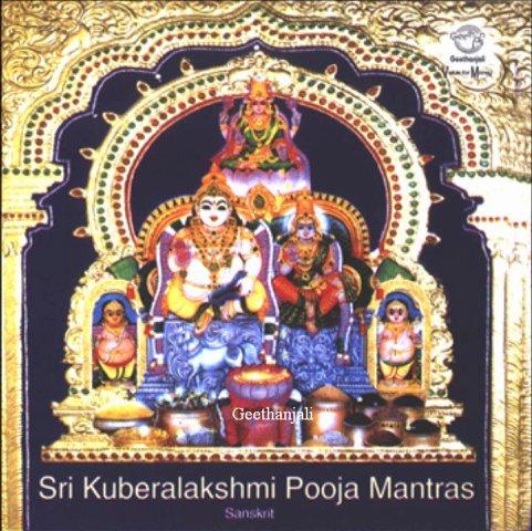 Sri Kuberalakshmi Pooja — Sanskrit Spiritual