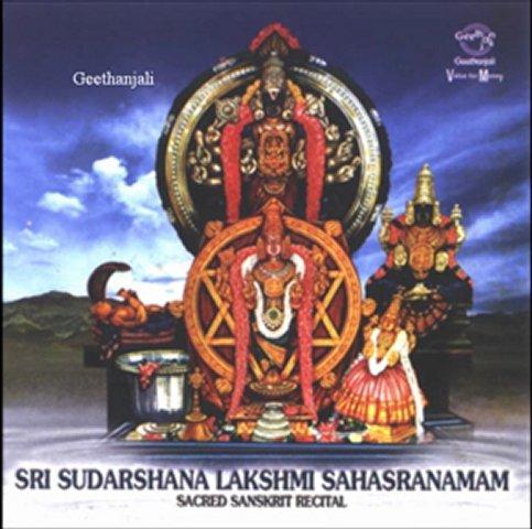 Sri Sudarshana Lakshmi Sahasranamam — Sanskrit Spiritual