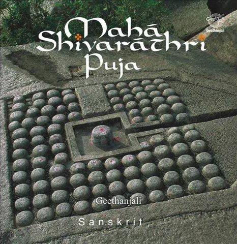 Mahashivaratri Pooja — Ghanta Puja — Sanskrit Spiritual