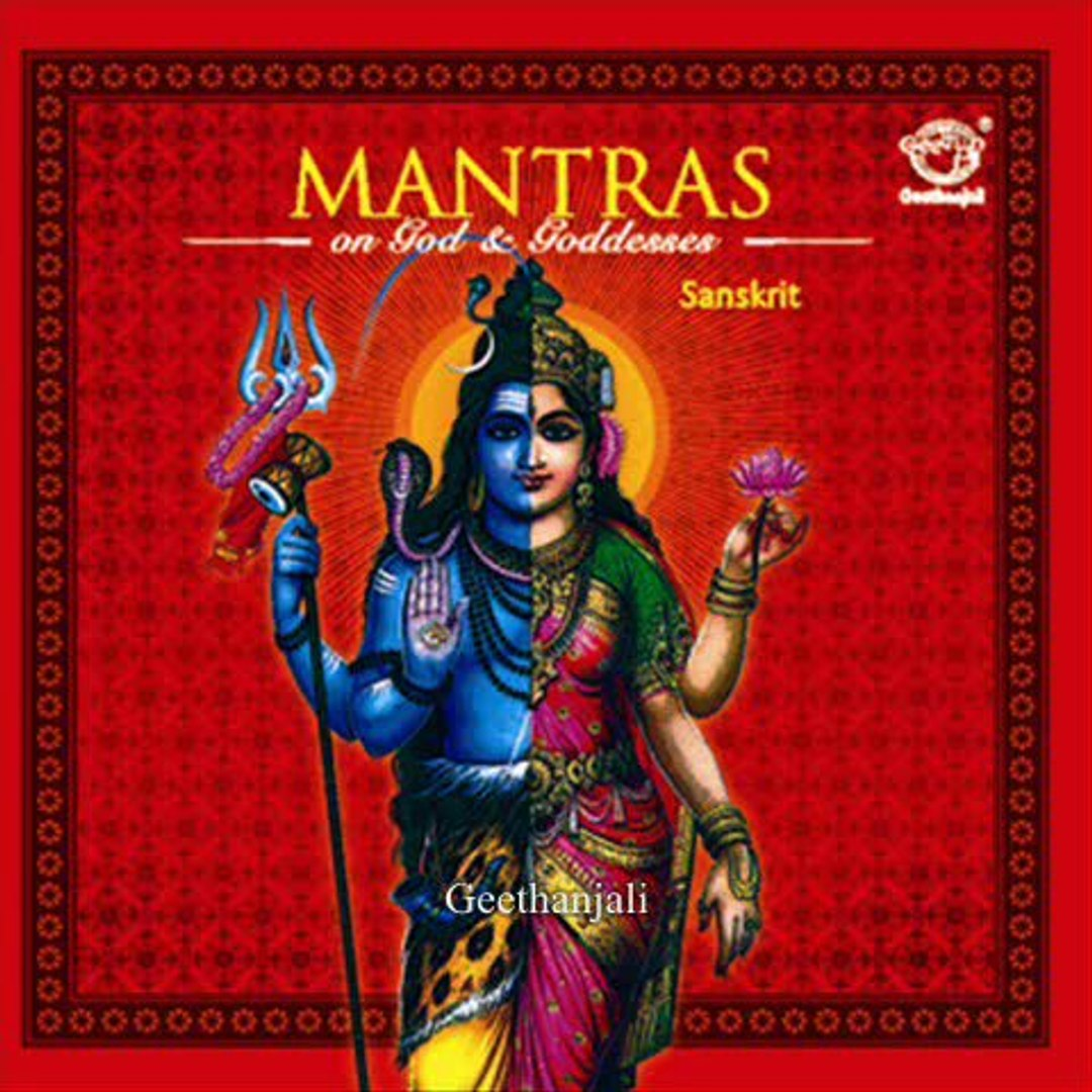 Dhanvantri Gayathri - Mantras on Gods and Goddesses - Sanskrit Spiritual