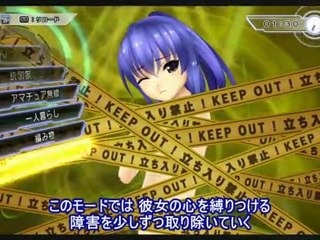 13 minutes de gameplay de Touch My Katamari