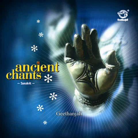 Meenakshi Pancharatnam — Ancient Chants — Sanskrit Spiritual