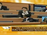 Wake up Thailand : ประชาธิปัตย์ - พรรคศีลธรรม