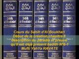 90. Cours du Sahih d' Al Boukhari Début de la création Chapitre 8 déscription du paradis et preuve qu'il est déjà présent hadith N°6-1