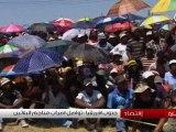 إضراب يشل قطاع المناجم في جنوب إفريقيا
