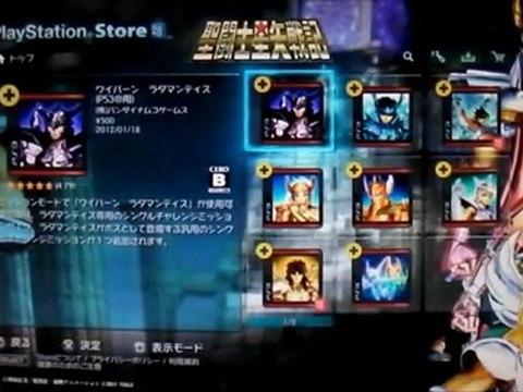 Saint Seiya Senki  Ps3 - Presentation des DLC
