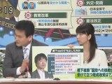 2012-3-3 ウェークアップ 橋下徹vs各党議員-2