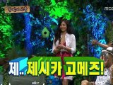 [VOSTFR] 01.08.11 Come To Play Special Chocoball - Part 4/6