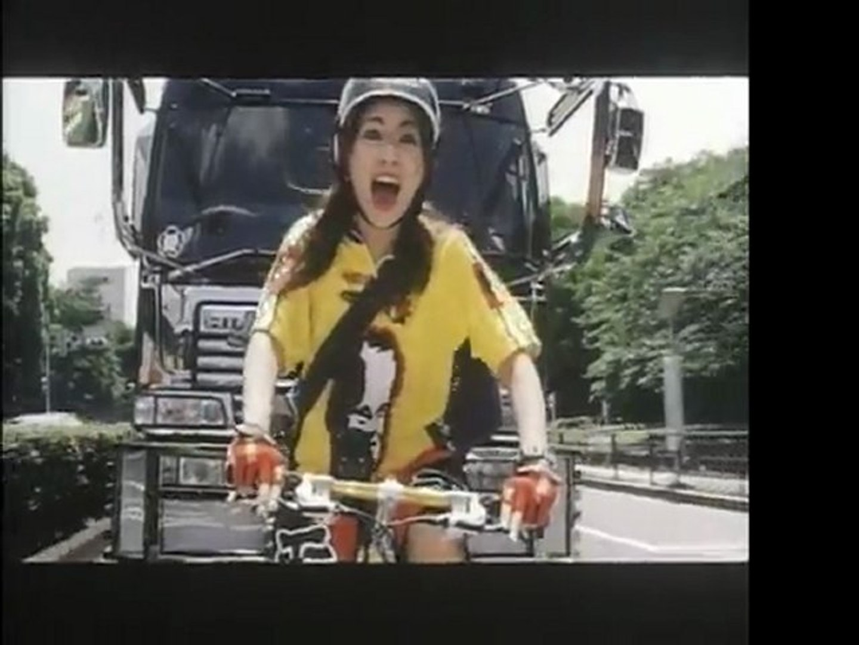 メッセンジャー Messenger 1999 Trailer Baba, Yasuo
