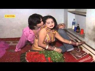 Lal Tamater Bichale Kamra Bhiter Khaat Shakuntla Rao  Hot Rajasthani Songs
