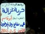 فري برس  درعا خربة غزالة   وداع الشهيد محمد مفلح برغوث جـ1 مؤثر جداً   الاثنين 5 3 2012 ج3