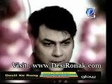 Sapno Ki Out Main Episode 93 Part 1 - 6th March 2012