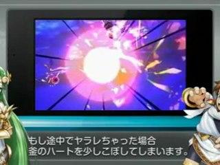 Gameplay 6 de Kid Icarus : Uprising
