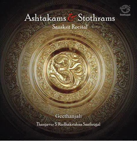 Ashtakams & Stotrams — Sanskrit Spiritual