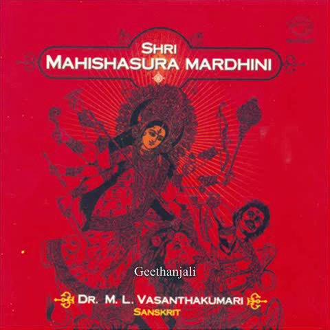 Sri Durga Saptasloki — Dr.M.L.Vasanthakumari — Sanskrit