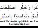 Sourate 103 Al-Asr (Lecture Tajwid)